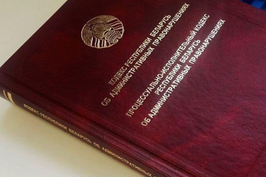 Кодекс об административных правонарушениях табачные изделия купить испаритель электронной сигареты
